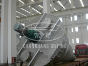 SLH Series Double-screw Conical Mixer